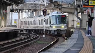 JR大和路線 今宮駅を221系快速難波行きが通過