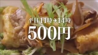Naruto 11 фильм Trailer