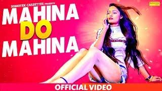 Mahina Do Mahina Beauty Shivayam New Haryanvi Songs Haryanavi 2019 Bollywood Song Sonotek