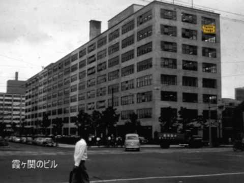 古い東京の写真 (白/黒 1961年6月) - YouTube