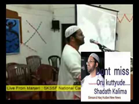 English Student Nde Shadath  Simsarul Haq Hudavi