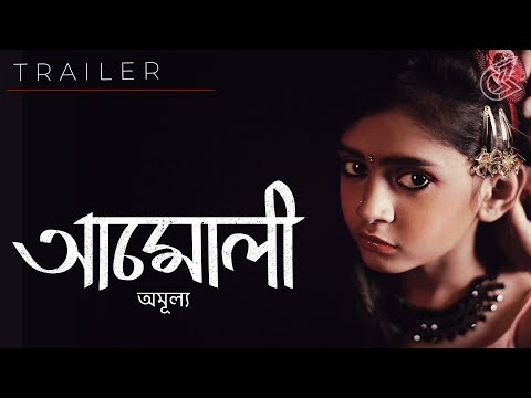 Amoli | Official Trailer (Bengali) | Voiced By Jisshu Sengupta