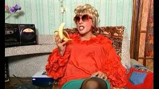 Как правильно есть банан. Обучение