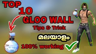 Gloo wall using tricks and tips || top 10 tips || malayalam || #INSTAGAMER