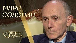 Историк Марк Солонин. \