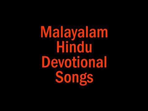 Old malayalam hindu devotional songs