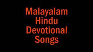 old malayalam hindu devotional songs