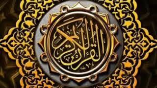 Ahmad Al Misbahi Maryam: 19