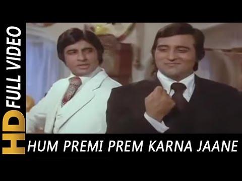 Hum Premi Prem Karna Jaane | Mohammad Rafi, Kishore Kumar | Amitabh Bachchan, Vinod Khanna