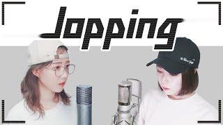 SuperM (슈퍼엠) - Jopping (Cover) [RubyeyexRomelon]