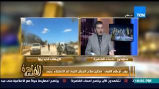 مساء القاهرة - وزير الاعلام الليبي : شحن الاسلحة