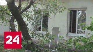 Смотреть видео Силовики обстреляли ДНР более 30 раз - Россия 24 онлайн
