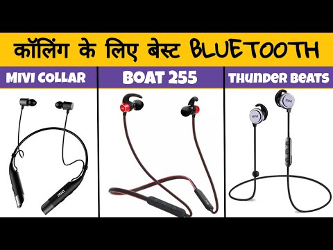 best-bluetooth-earphone-for-voice-calling-in-india-2020-||-mivi-collar-boat-255-&-mivi-thunderbeats