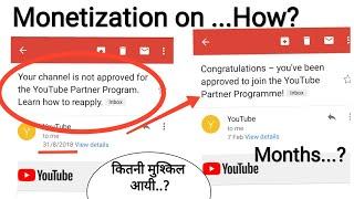 Monetization On, How Channel approved for Youtube Partner Program. ऐसे  मिलेगें एड||