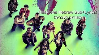 twenty one pilots heathens lyrics hebrew sub מתורגם לעברית