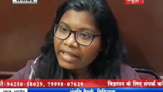 News29India #Bulletin 17 Jan lot 7  एक वाहन ने करीब 30 से 40 लोगों को रौंदा