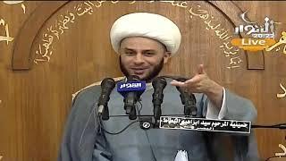 المعاد من هدي القرآن والعترة -٢-