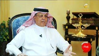 اللواء متقاعد الأديب عبدالقادر كمال ضيف برنامج وينك ؟ مع محمد الخميسي