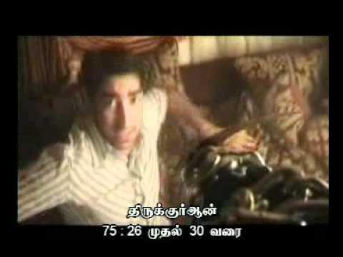 மரணத்தின் பிடியில் பாகம் -2 Updated By Rajik Islamic.mp4