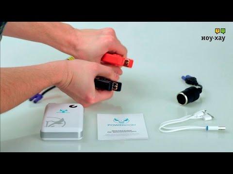 Портативный аккумулятор + Пуско-зарядное устройство Power Bank - Обзор. Как завести машину без АКБ.