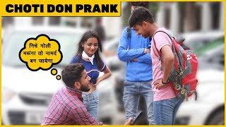 Chutki Dada Prank On Boys By Simran Verma Ft. Rds Production | Chik Chik Boom