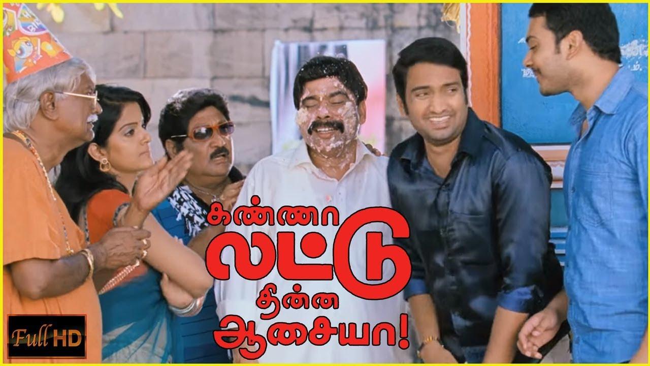 Download Kanna Laddu Thinna Aasaiya Comedy Scenes   Tamil movie comedy scenes   Santhanam   Powerstar comedy