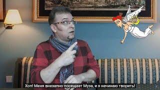 Интервью с глухим влогером В. Муратовым. С субтитрами