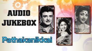 Paatha Kaanikkai (1962) All Songs Jukebox | Gemini Ganesan, Savitri | Old Tamil Songs Hits