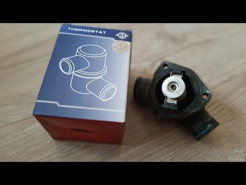 Заклинил термостат| ВАЗ 2112 | Быстрый ремонт