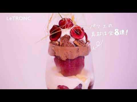 神楽坂で人気のカウンターデザート専門店アトリエコータのパフェ