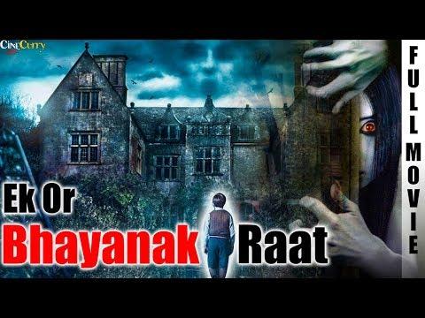 Ek Or Bhayanak Raat | Hollywood Dubbed Movie In Hindi  | Action Movie | Jane Higginson, Tracy Fraim