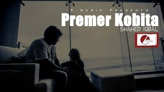 Bangla New Song Premer Kobita by Shahed Iqbal, Directed by Elan