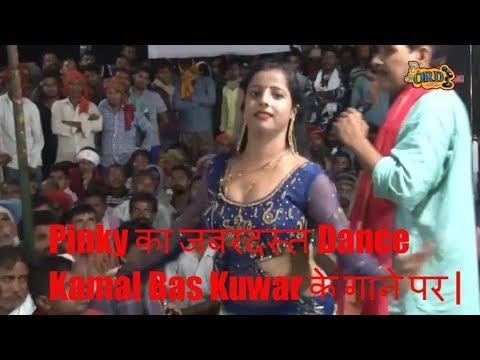 #Pinky का जबरदस्त Dance Kamal Bas Kuwar के गाने पर || दुगोला का महा मुकाबला - 2018 || Part -3