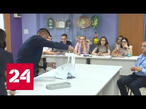 Сахалинская область и Забайкалье: предварительные итоги выборов - Россия 24