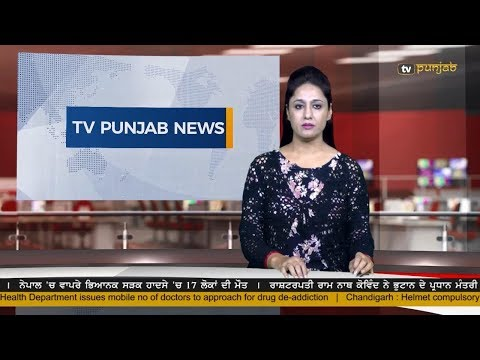 Punjabi NEWS  06 July 2018  TV Punjab