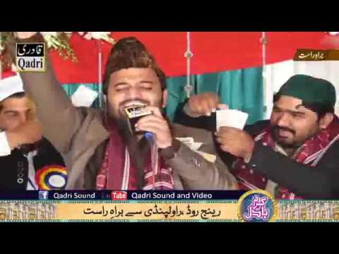 sehr madiny rehnr walya live mujahid bradran 2018