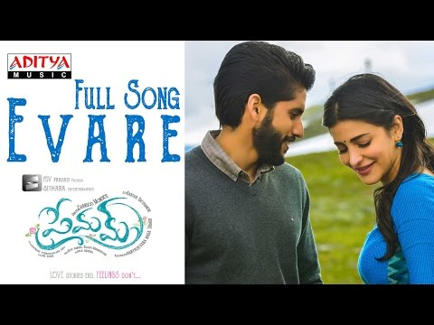 Evare Full Song || Premam Full Songs || Naga Chaitanya, Sruthi Hassan