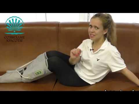 Массажер для лимфодренажа ног Gezatone Light Feet AMG 709