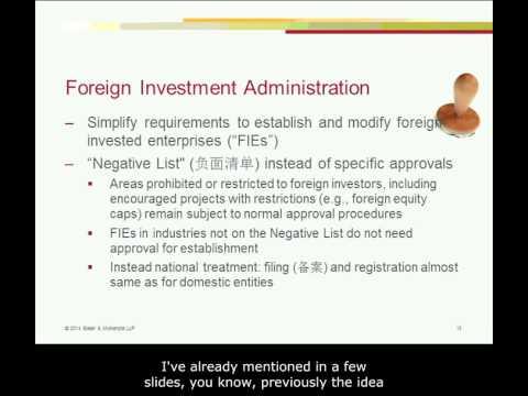 """Shanghai Free Trade Zone"" Webinar"
