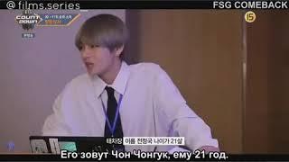 Дорама-шоу с участием  BTS