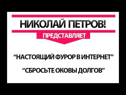 km ru онлайн знакомство