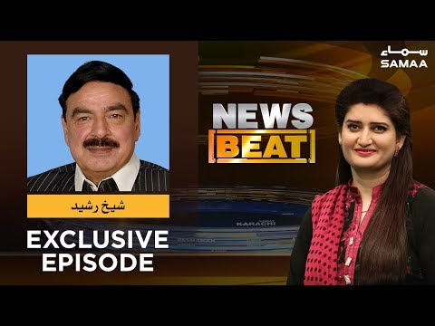 Sheikh Rasheed Exclusive | News Beat | Paras Jahanzeb | 02 Feb , 2019