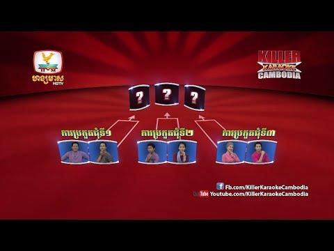 Killer Karaoke Cambodia | 21-11-2015