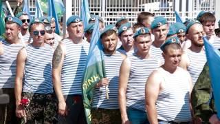 день вдв 2016, 2 августа г.Альметьевск