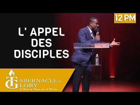 Frère Bedforg Aristide  | L' Appel des Disciples | Tabernacle de Gloire | 12 PM