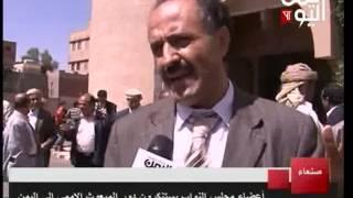 اعضاء مجلس النواب يستنكرون دور المبعوث الاممي الى اليمن