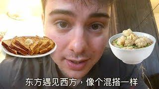 这次我来体验中国人在旧金山做的西餐(韩国人做的西餐竟然也有?!),...