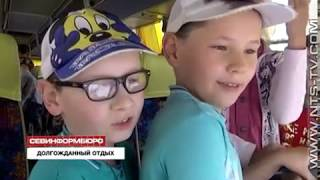 24.06.2017 Севастопольские дети отправились на вторую смену в лагеря