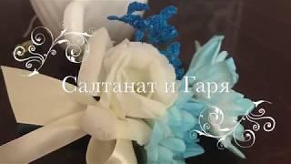 Wedding day/ 02.12.2017 / Garya & Saltanat/ Elista /