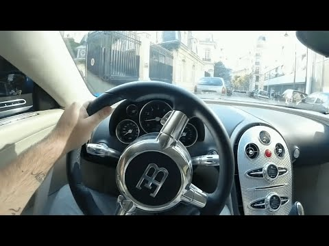 Bugatti Veyron ride in Paris (Akram Ojjeh Jr) - YouTube